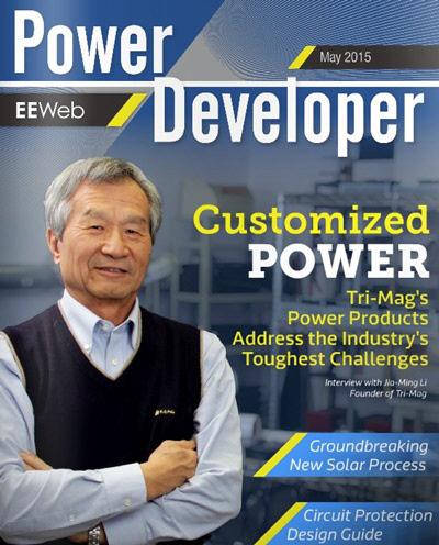 electronic component distributor news
